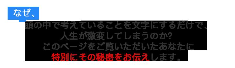 mojikaryoku_07