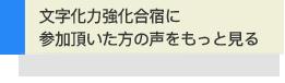 mijikaryoku_voice_morebtn