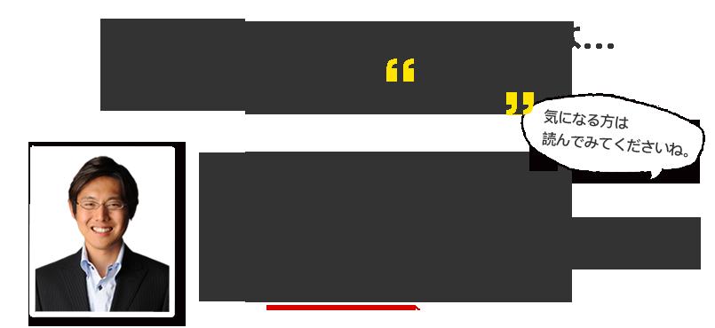 yokokawa_01