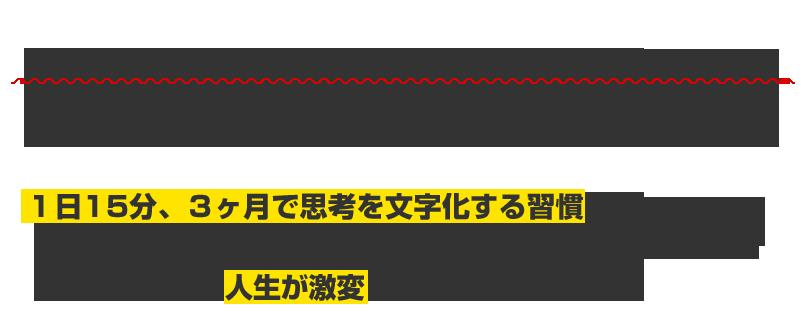mojikaryoku_06